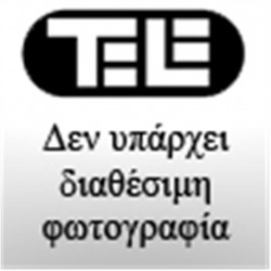 ΚΑΨΑ ΜΙΚΡΟΦΩΝΟΥ