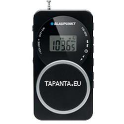 ραδιοφωνο μικρο ψηφιακο