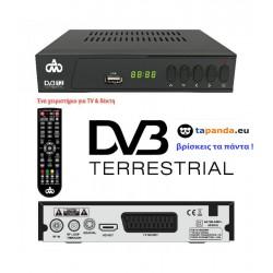 ΔΕΚΤΗΣ MPEG4 GLOBO HD