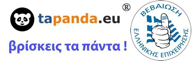 TaPanda.eu      ενα online πολυκαταστημα που βρίσκεις τα πάντα !